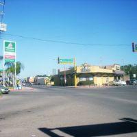 karrusel, Навохоа