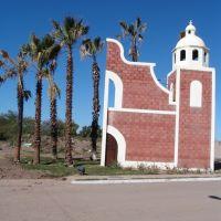 Misión Santa María Construye 3, Навохоа