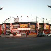 Vista frontal del Estadio Andres Mena Montijo 2013, Сан-Луис-Рио-Колорадо