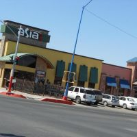 NUEVOS RESTAURANTES DE MARISCOS Y SUSHI, Сан-Луис-Рио-Колорадо