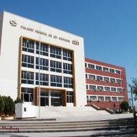 Palacio Federal, Валле-Хермосо