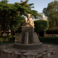 Monumento a la madre, Амека
