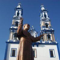 Ameca, templo y el papa Juan Pablo II, Амека