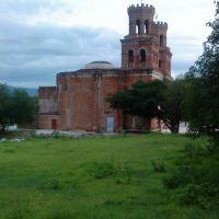 Iglesia d la Esperanza, Амека