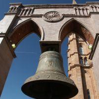 Templo de Arandas, Арандас