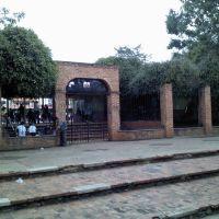 escuela panteón viejo, Арандас