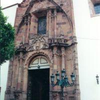 puerta de la iglesia, Атотонилко