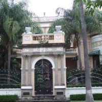 University Club Main Gate, Гвадалахара