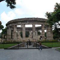 Rotonda del los Hombres Ilustres de Jalisco, Гвадалахара