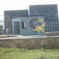 unidad deportiva de CU Lagos, Лагос-де-Морено