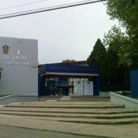 centro unversitario Lagos, Лагос-де-Морено