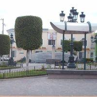"""Antiguo jardín de """"San Antonio"""", Лагос-де-Морено"""