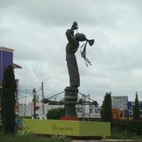 Voloador de Papantla Veracruz, Avenida Internacional, Comitan Chiapas, Комитан (де Домингес)