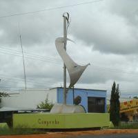 Campeche, Boulevard, Comitan Chiapas, Комитан (де Домингес)