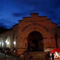 Centro Cultural Rosario Castellanos en Comitán, Chiapas., Комитан (де Домингес)