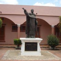 """Estatua de """"Fray Matías de Cordova"""", Комитан (де Домингес)"""