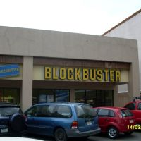 Blockbuster Plaza Inn, Тапачула