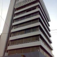 "Edificio ""BANPAIS"" Tapachula, Chiapas, Тапачула"