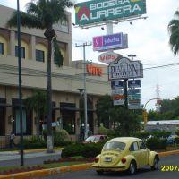 Vips Plaza Inn Tapachula, Тапачула
