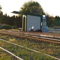 Eskdale Station, Напир