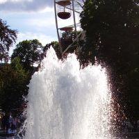 Drammen Park, Драммен