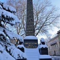 Pomnik M. Kutuzowa, Болеславец