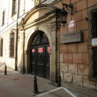 The Regional Museum of Kłodzko / Muzeum Ziemi Kłodzkiej / Muzeum Kladska, Клодзко