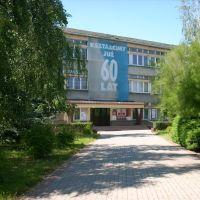 ul.Kutrowskiego, ZSP nr 1 w Oławie, Олава