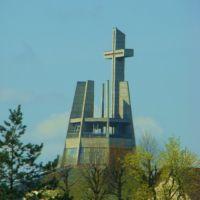 Świdnica- kościół pw.Ducha Świętego, Свидница