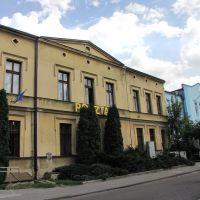 Brodnica - ul. Pocztowa. Budynek Poczty., Бродница