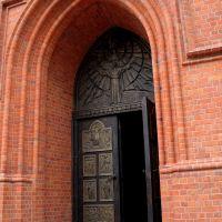 Drzwi do Katedry we Włocławku, Влоцлавек