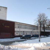 Włocławek - Teatr impresaryjny., Влоцлавек