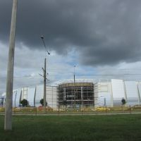 Toruń - stadion żużlowy, Грудзядзь