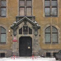 Inowrocław - Sąd Rejonowy, Иновроцлав