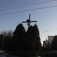 Kłopot - krzyż przydrożny, Иновроцлав
