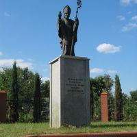 Pomnik Św Wojciecha, Иновроцлав