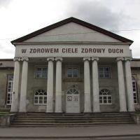 Inowrocław - ul . Szymborska , Sokolnia rok założenia 1884, Иновроцлав