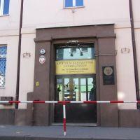 Inowrocław - Liceum Ogólnokształcące im. S. Żeromskiego, Иновроцлав