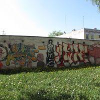 Inowrocław - Oś. Piastowskie - graffiti, Иновроцлав