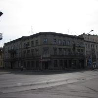 """Inowrocław - ul. G. Narutowicza i S. Staszica , bar """"U Ciotki"""", Иновроцлав"""