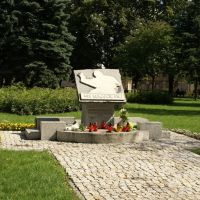 Obelisk Jana Pawła II, Иновроцлав