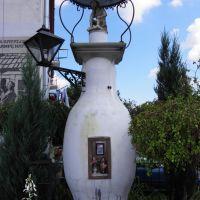 Łukaszewiczs first gasoline lamp, Горлице