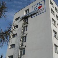 Gorlice szpital, Горлице