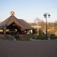 Hotel Galicja, Oswiecim, en Marzo08, Освецим