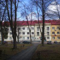 County Office of the district Oswiecim, Poland, Освецим
