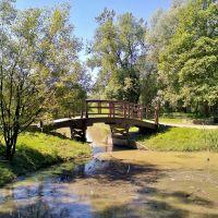 Skawina - Municipal Park, Скавина