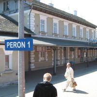 Skawina -dworzec PKP., Скавина