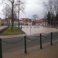 Skawina - rynek, Скавина