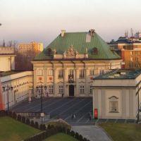 Palac Pod Blacha, Варшава ОА УВ