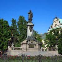 Adam Mickiewicz, Варшава ОА УВ